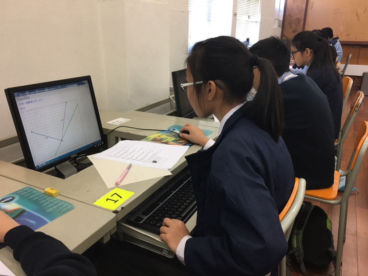 Hong Kong Joint Primary School Mathematics Competition (2017.12.09)